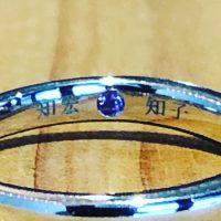 結婚指輪オリジナル刻印