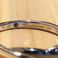 結婚指輪や婚約指輪への刻印